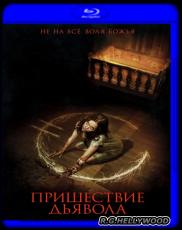 http://sesin.my1.ru/_ld/12/65866766.png
