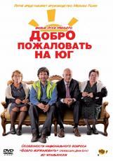 http://sesin.my1.ru/_ld/13/21834042.jpg