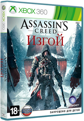 Скачать Assassin's Creed: Rogue (2014/XBOX360/Русский)