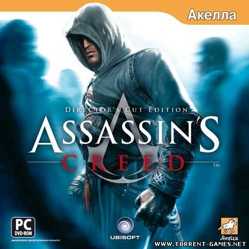 Скачать Assassins Creed.v 1.02 (Акелла) (RUS) [Repack]
